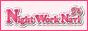 女性高収入アルバイト求人